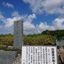 西郷南洲公園