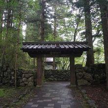 史跡探勝路 含満ヶ淵・寂光滝ハイキングコース