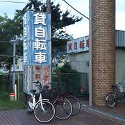 自転車が古い