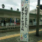 鳴門駅から徳島駅まで