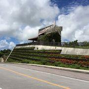 石垣島が360度見渡せます