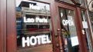 ニュー ラオ パリス ホテル