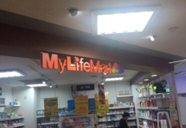My Life Mart