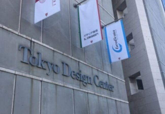 独特なデザインの建物