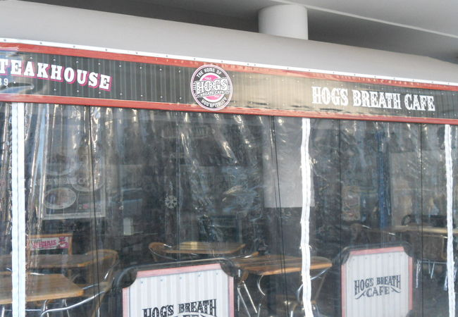 ホグス ブレス カフェ / ホグス オーストラリアズ ステーキハウス (ブロードビーチ店)