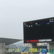 アクセス◎大阪最大の陸上競技場