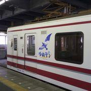 この車両で運転される列車については、時刻表に掲載されています