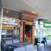 「スカイポイント展望台」の近くにある創作和食のお店です