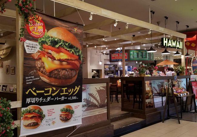 クア・アイナ ららぽーと TOKYO-BAY店