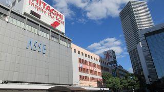 広島駅に直結の商業施設。