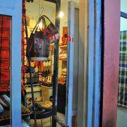 スークの中にあって、日本人経営の洗練されたお洒落なお店です。