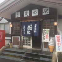 和田峠農の駅