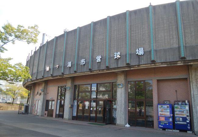 袖ヶ浦市総合運動場