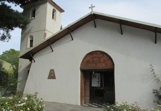 Santa Teresita del Nino Jesus (El Calafate)