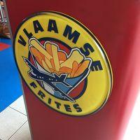 フラームス フリッツ (スキポール空港店)