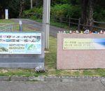 長浜ビーチ(ウーグ浜)