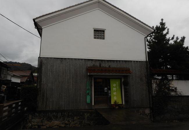 赤瓦三号館