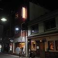 和歌山ゲストハウス再花 写真