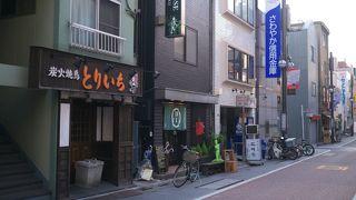 ゲストハウス品川宿 (GUEST HOUSE 品川宿)