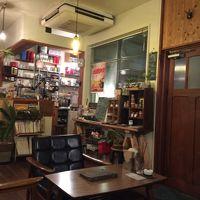 Lus cafe (ルスカフェ)