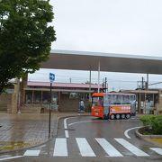 高崎駅から上信電鉄に乗って三十五分ほど