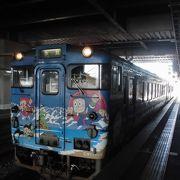 富山が生んだ偉大な漫画家の列車