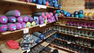 屋久島 登山用品 レンタルの山下