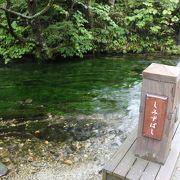 清水川に架かる橋