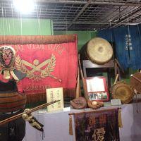 ブラジル日本移民史料館