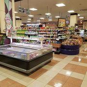 1階のスーパーマーケットが便利