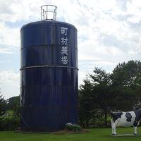 町村農場 ミルクガーデン