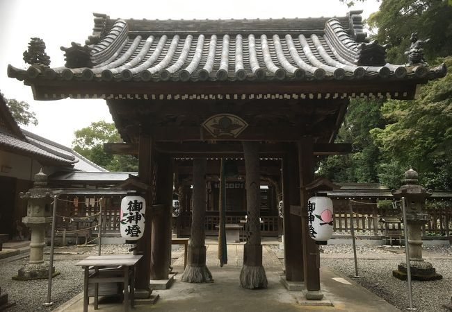 須佐神社 (有田市)