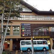 ホテルの送迎や東京へのバスもここから