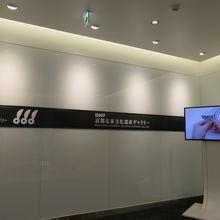 平野甲賀と晶文社展行ってきました
