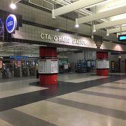 シカゴ オヘア空港 市内へは地下鉄が便利