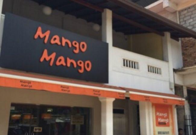 マンゴ マンゴ