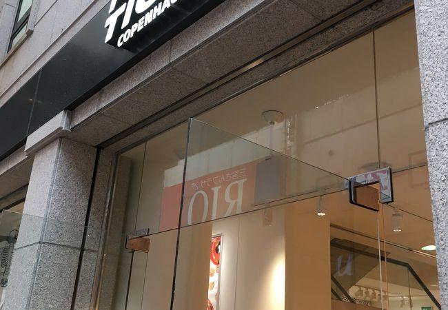 フライング タイガー コペンハーゲン (三宮ストア)