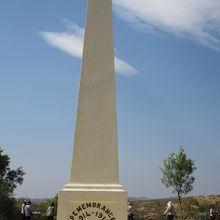 アンザックヒル/ 戦争記念碑
