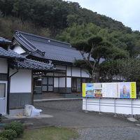 阿波池田ユースホステル 写真
