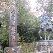 源義家の像。