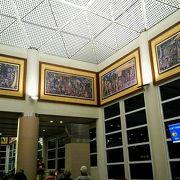 数年前に新しくなった空港