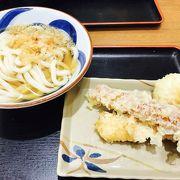 天ぷらが熱々