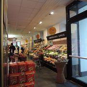 普通のスーパーマーケットのほうのビラで買い物をしてきました