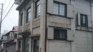 旧市島銃砲火薬店
