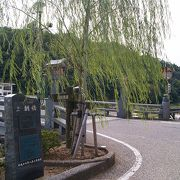 三朝温泉の小粋橋