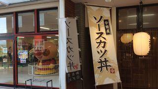 今田屋 仙台錦ケ丘店