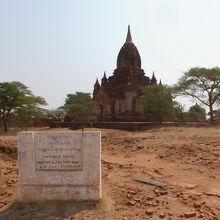 タンブラ寺院
