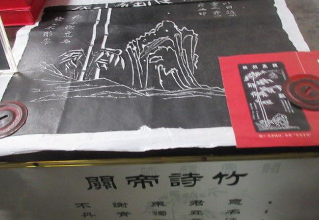 三国時代の武将 関羽 を祀る廟、横浜關帝廟よりずっと広くて大きい