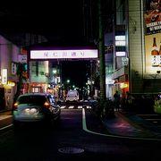 昭和の雰囲気漂う