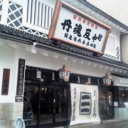 `越中富山の薬売り`